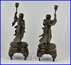 A pair of Japanese bronze Nio Temple Guardians, Meiji Period