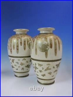 A top quality pair of Antique Japanese Satsuma Vases. Meiji period. Choshuzan