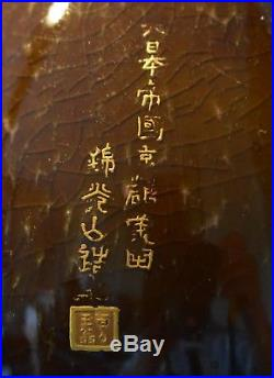 An Antique Special Japanese Satsuma Bottle Vase, by Kinkozan, Meiji period
