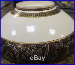 An antique Japanese Satsuma bowl, Ryuzan, Meiji period