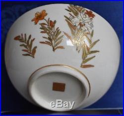 An elegant antique Japanese Satsuma bowl, by Yabu Meizan, Meiji period