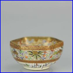 Antique 19th C Japanese Satsuma Miniature Bowl Japan Figures Meiji Period