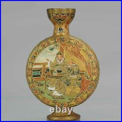 Antique 19th C Japanese Satsuma Moonflask vase Japan Figures Meiji Period