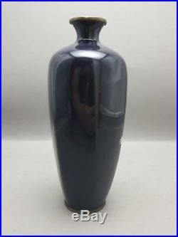 Antique 19th Century Japanese Cloisonne Vase Meiji Period (1868-1912)
