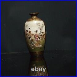 Antique 19th Century Japanese Meiji Period Miniature Satsuma Vase Signed