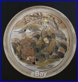 Antique 19th Century Japanese Meiji Period Satsuma Covered Box Figural Scenes