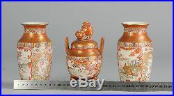 Antique 19th Japanese Kutani Meiji Period Porcelain Plate Japan Marked Garniture