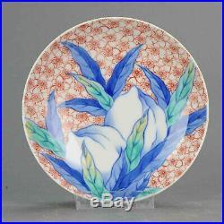 Antique 19th century Japanese Nabeshima Footed Bowl Meiji Period