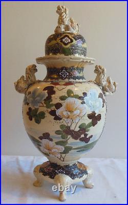 Antique 20 tall Japanese Meiji Period Satsuma Warrior Foo-Dogs Lions Vase/Urn