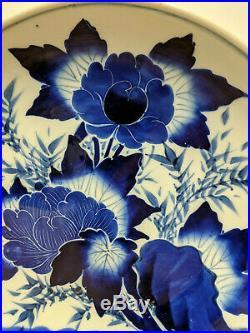 Antique Amari Blue & White Japanese Charger 14 Diameter Meiji Period