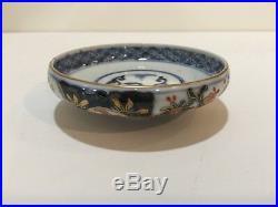 Antique Arita, Fuki Choshun, Japanese Imari Meiji Period 1868-1912 Bowl & Dish