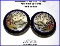 Antique Belt Buckle Porcelain Satsuma Japanese Hand Painted Scene Meiji period