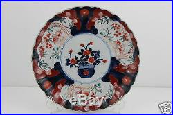 Antique Imari Japanese Arita Scalloped Plate Meiji Period 19th Century 22cm D