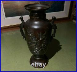 Antique JAPANESE Bronze Vase MEIJI PERIOD Gilding Birds and foliage 25cm
