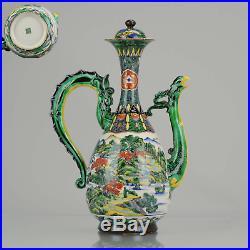 Antique Japan Meiji Period Japanese Porcelain Islamic Ewer Dragon Bird L