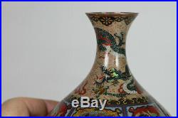 Antique Japanese 19th Century Meiji Period Cloisonne Vase Pair Silver Wire FINE