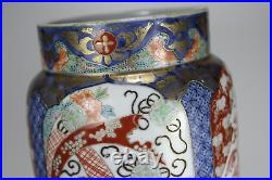 Antique Japanese 19th Century Meiji Period Imari Vase Lantern Shape Unusual