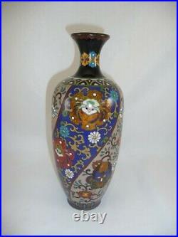 Antique Japanese 4-Panel Crabs Goldstone Cloisonné 7-1/4 Vase Meiji Period