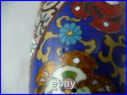 Antique Japanese 4-Panel Crabs Goldstone Cloisonné 7-1/4 Vase Meiji Period