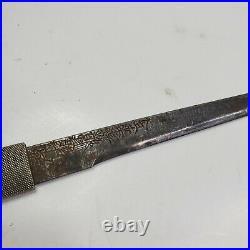 Antique Japanese Aikuchi Edo or Meiji period Tanto sword
