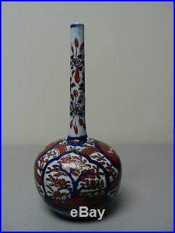 Antique Japanese Arita / Imari 7 Bottle Vase, Meiji Period (1868-1913)