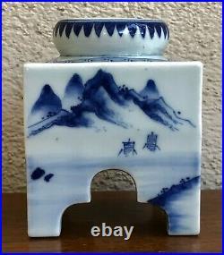 Antique Japanese Blue And White Rectangular Porcelain Sake Warmer. Meiji
