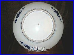 Antique Japanese Blue & White Meiji Period Charger / Platter 12 1/4 Old Imari