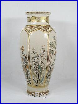 Antique Japanese Ceramic 6 Panels/Sides Vase Meiji Period