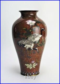 Antique Japanese Cloisonne Vase Cranes Motif Meiji Period