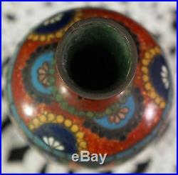 Antique Japanese Cloisonne Vase Meiji Period with Floral & Bead design Sparkles