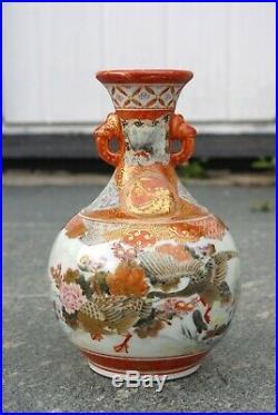 Antique Japanese Ducks at Pond Kutani Vase Meiji Period Porcelain