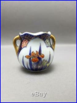 Antique Japanese Fukagawa Miniature Koi Carp Vase Signed Meiji/taisho Period
