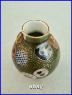 Antique Japanese Fukagawa Miniature Vase Late Meiji Period. Signed