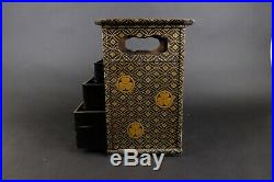 Antique Japanese Gold Lacquer Cabinet, Meiji period 19th century