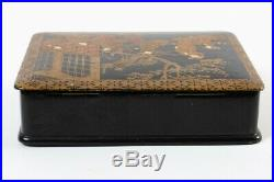 Antique Japanese Gold & Red Painted Black Lacquer Box Meiji Period 7 x 6