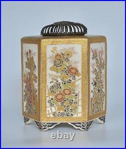 Antique Japanese Gosu Blue Satsuma Hexagonal Vessel Signed Meiji period