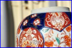 Antique Japanese Imari Jar Meiji Period Porcelain