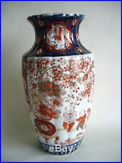 Antique Japanese Imari Vase 19th Century early Meiji Period