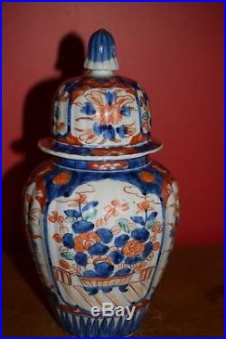 Antique Japanese Imari Vase / Meiji (1868-1912) Period