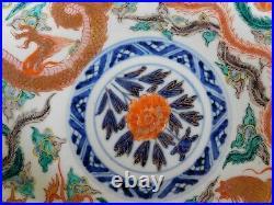 Antique Japanese Imari charger Meiji period porcelain phoenix dragon A. Vantine