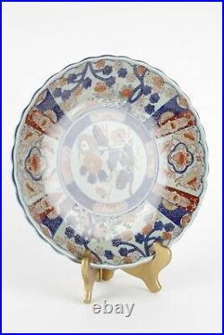 Antique Japanese Imari plate 19th century Meiji period large 12 perfect