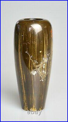 Antique Japanese Inlaid Bronze Small Vase with Cockerel Signed Meiji Period