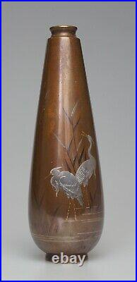 Antique Japanese Inlaid Bronze Small Vase with Egrets Marked Meiji Period