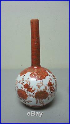 Antique Japanese Kutani 6 Bottle Vase, Meiji Period (1868-1913), Signed
