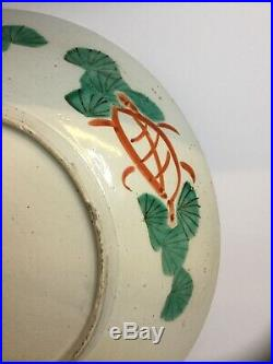 Antique Japanese Kutani Famille Verte Early Meiji Period Charger / Dish / Plate