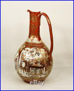 Antique Japanese Kutani Hand Painted Porcelain Ewer/Vase Meiji Period Signed