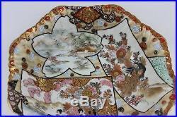 Antique Japanese Kutani Meiji Period Porcelain Bowl 25cm SIGNED