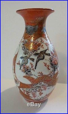 Antique Japanese Kutani Porcelain Vase, Meiji Period (1868-1913). Birds & Bats