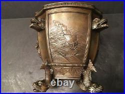 Antique Japanese Large Bronze Censer, Edo/Meiji period
