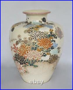 Antique Japanese Large Gosu Blue Satsuma Vase Signed Meiji period
